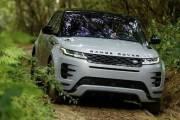Range Rover Evoque 2019 Filtrado P thumbnail