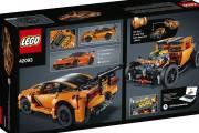 Corvette Zr1 Lego 03 thumbnail