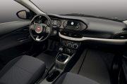 Fiat Tipo Sw Oferta 3 thumbnail
