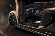 Lamborghini Aventador Svj Roadster 2 thumbnail