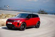 Range Rover Evoque 2019 Rojo 12 thumbnail