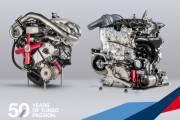 Bmw Motor Turbo Dtm 1 thumbnail