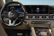 Filtracion Mercedes Gls 2019 1 thumbnail