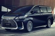 Lexus Lm 2019 11 thumbnail