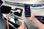 Aplicacion Control Coche Electrico 1 thumbnail