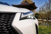 Lexus Ux Engawa 3 thumbnail