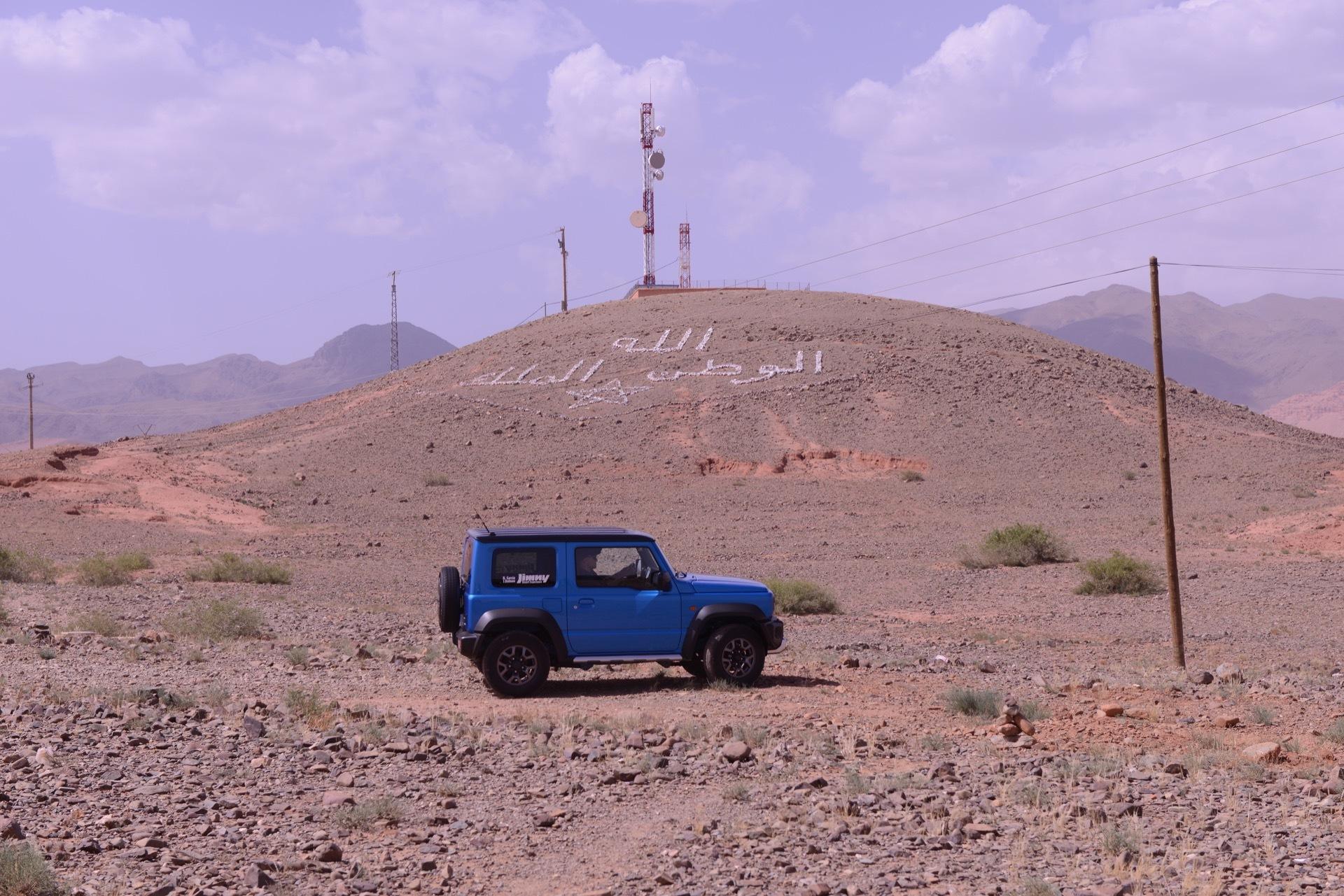 Suzuki Jimny Desert Experience 2019 00013