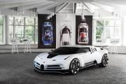 Bugatti Centodieci 7 thumbnail