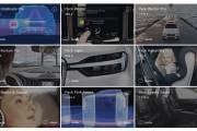 Volvo Xc60 Configurador Packs thumbnail