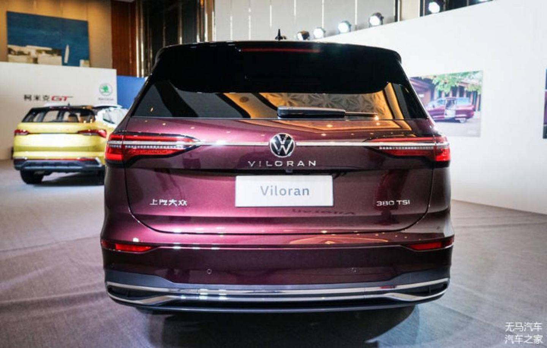 Volkswagen Viloran 2020 5