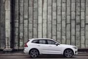 Volvo Xc60 1019 004 thumbnail