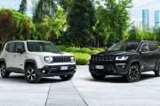 Jeep Compass 4xe Hibrido 2020 0120 001 thumbnail