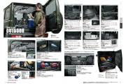 Suzuki Jimny Opciones Japon Dm 14 thumbnail