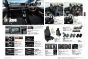 Suzuki Jimny Opciones Japon Dm 15 thumbnail