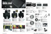 Suzuki Jimny Opciones Japon Dm 16 thumbnail
