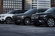 Volvo Gama Suv thumbnail