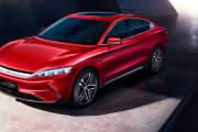 Byd Han Ev 2020 Rojo Frontal Electrico Tesla thumbnail