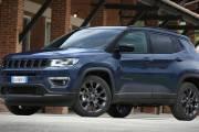 Jeep Compass 2021 0620 014 thumbnail