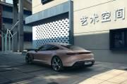 Porsche Taycan Precio Barato Dm 16 thumbnail