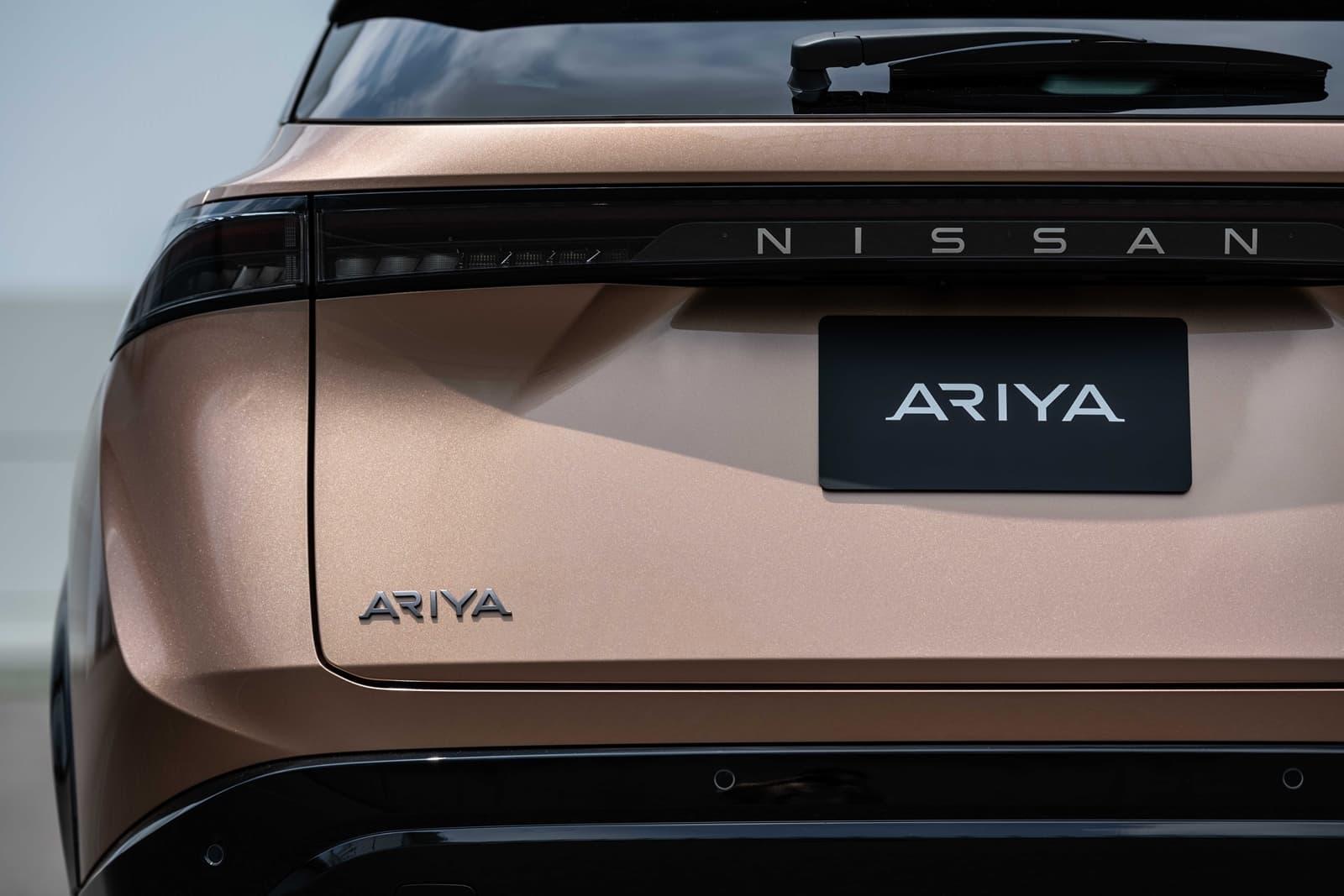 Nissan Ariya 2022 0720 032