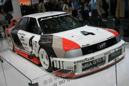 IMSA GTO 4