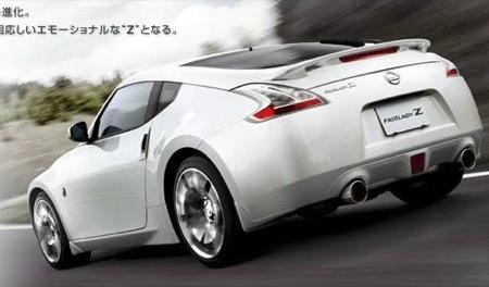 Nissan-370Z-Stylish-2.jpg