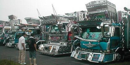 Japón y el tunning de camiones