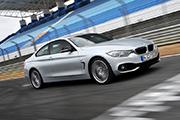 Coche BMW Serie 4