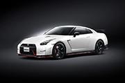 Coche Nissan GT-R