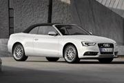 Coche Audi A5 Cabrio