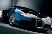 Coche Bugatti Veyron