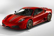 Coche Ferrari F430