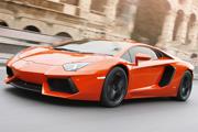 Coche Lamborghini Aventador