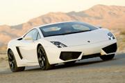 Coche Lamborghini Gallardo