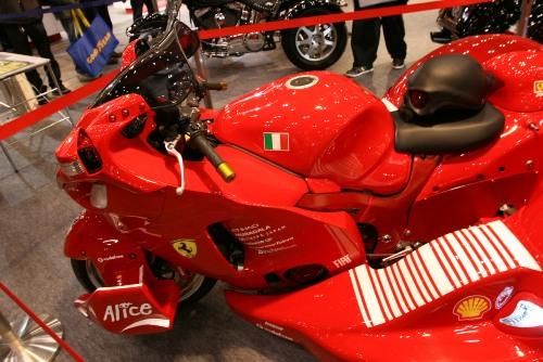 Ferrari Hayabusa Trike