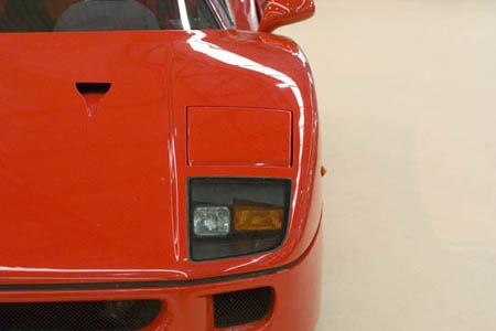 Ferrari F40 Salon Vigo