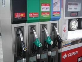 El coste de la gasolina de la gasolinera rosneft