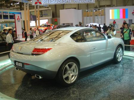 Geely Meirembao 2 Concept