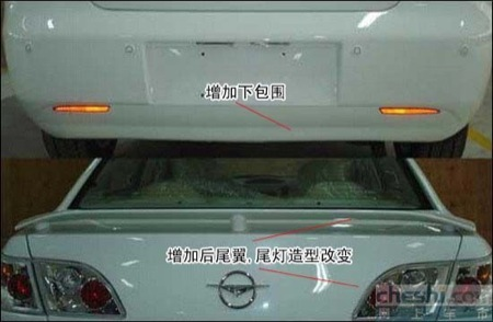 Haima 3 Sports Edition, compacto chino