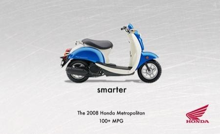 Anuncio honda versus smart una scooter contra el fortwo for Honda smart car