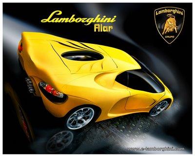 Imágenes oficiales del Lamborghini Alar 777