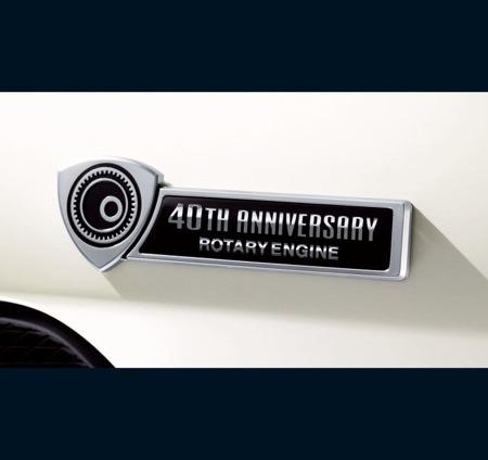 Mazda RX-8, edición especial 40 aniversario del motor rotativo en Frankfurt