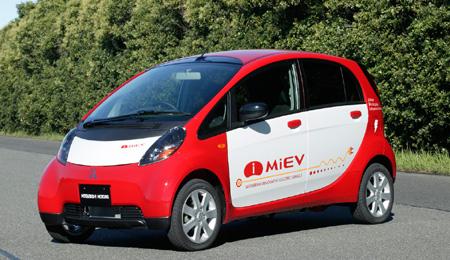 mitsubishi-i-electrico-0.jpg