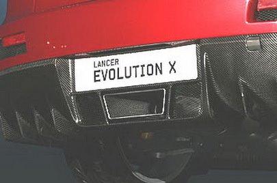 Mitsubishi Lancer EVO X FQ-400