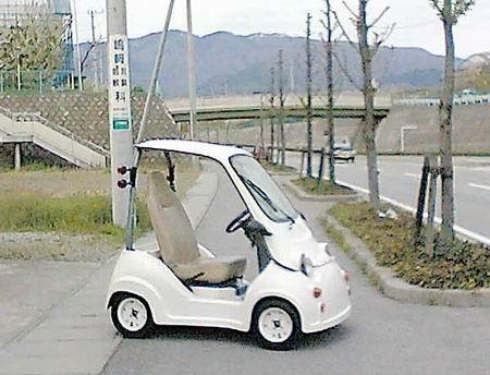 Mitsuoka Microcar, monta tu propio coche