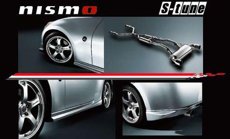 Nissan 370Z con kit Nismo S-Tune Z34, fotos filtradas