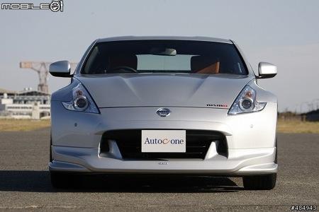 Nissan 370Z Nismo, fotos del mundo real