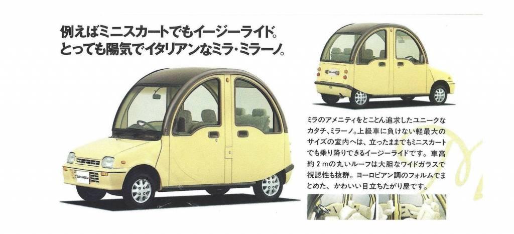 Daihatsu Mira Milano (1991): cuando Japón quiso convertir un kei car en un Citroën 2CV
