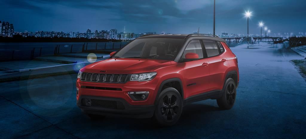 El Jeep Compass estrena versión bien equipada y con nuevos detalles acabados en negro
