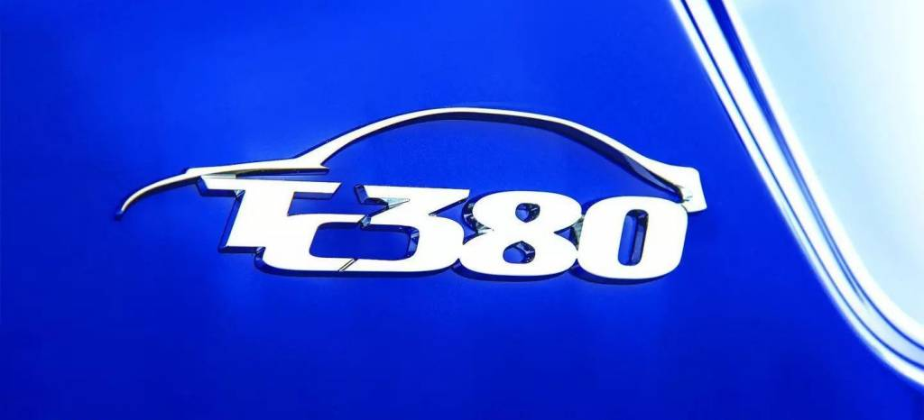 El fin de fiesta del Subaru WRX STI será una exclusiva versión TC 380… que no podrás catar